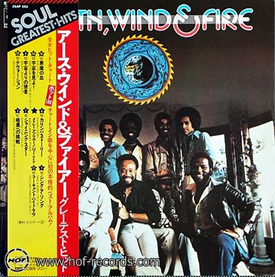 Earth,Wind & Fire - Greatest Hits 1976 1lp