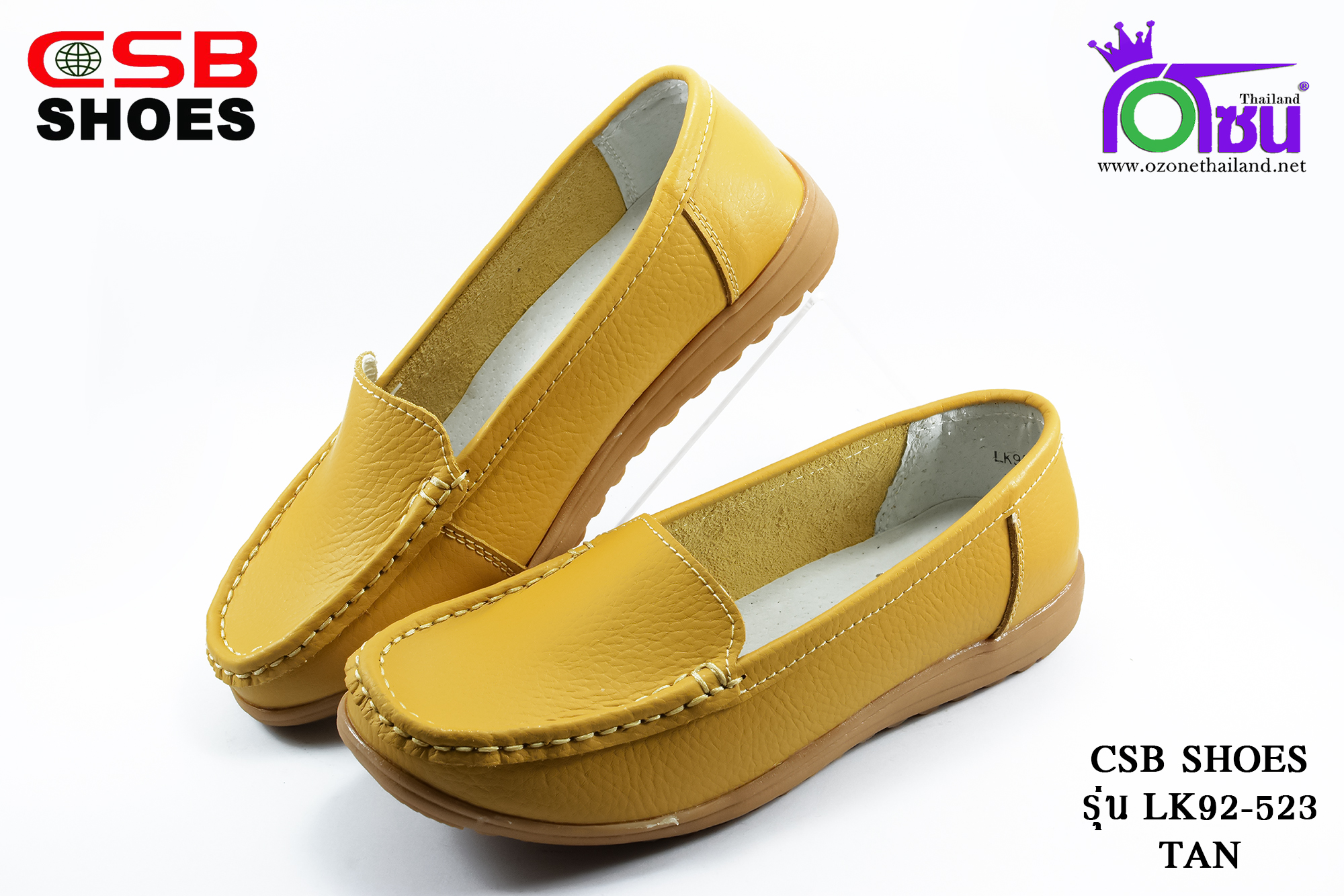 รองเท้าแฟชั่นหุ้มส้น CSB ซีเอสบี รุ่น LK92-532 สีเหลือง เบอร์ 36-40