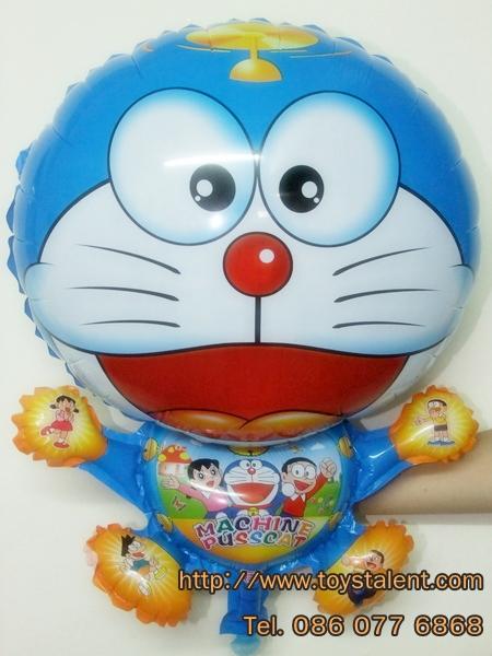 ลูกโป่งฟลอย์การ์ตูน โดเรมอน - Doraemon Foil Balloon / Item No. TL-A061 สำเนา