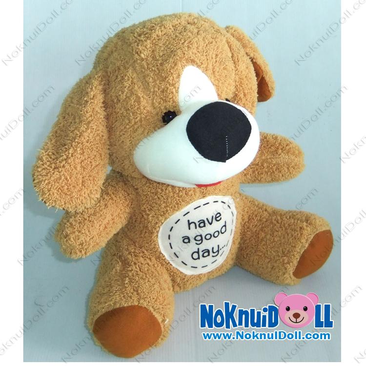 ตุ๊กตา หมาจมูกดำ กู๊ดเดย์ ผ้าขนหนู เล็ก-11นิ้ว