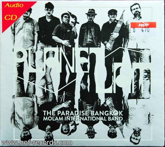CD The Paradise Bangkok - Planet Lam * New