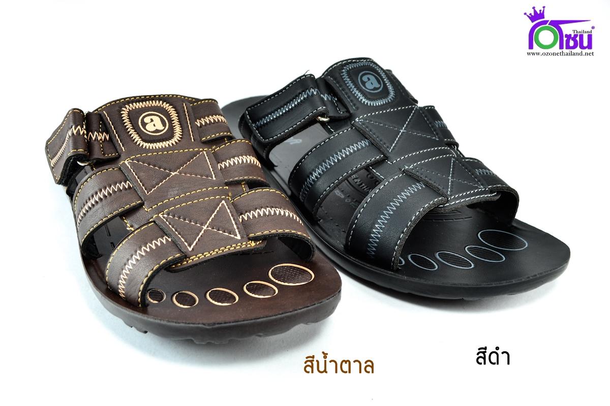 รองเท้า Aerosoft P0106 เบอร์ 39-43