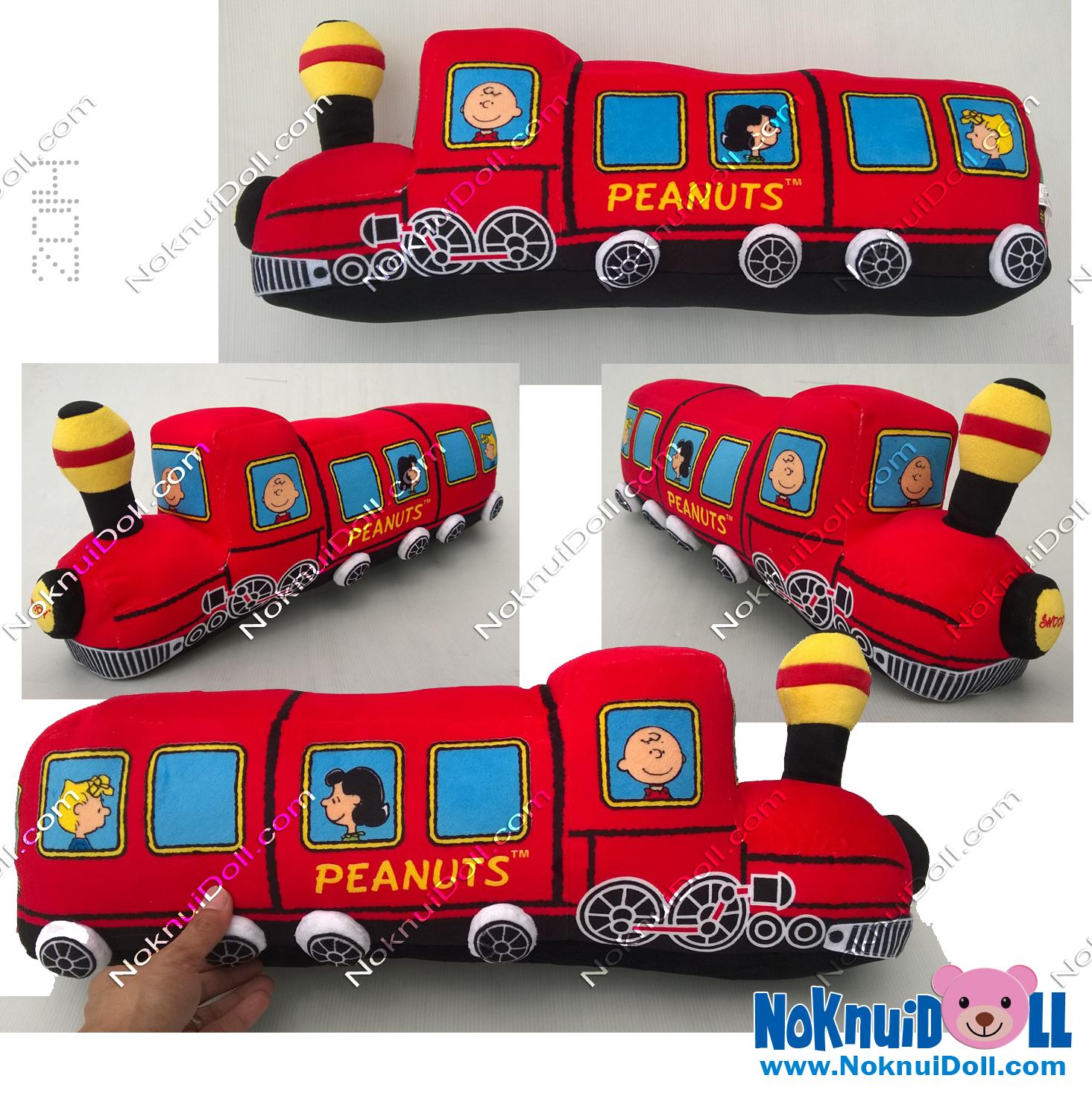 """หมอนข้าง สนูปปี้ Snoopy รถไฟ 26"""" สีแดง"""