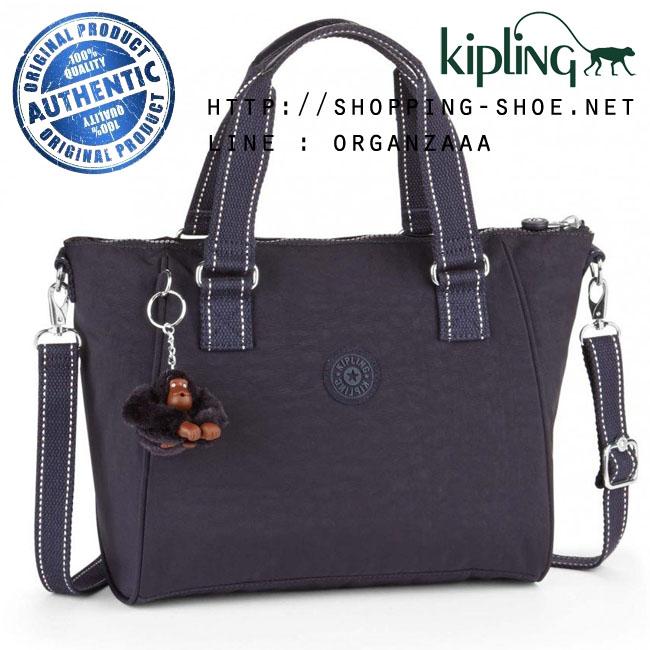 Kipling Amiel - Blue Purple C (Belgium)