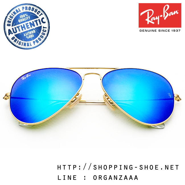 RayBan - RB3025 112/17 Aviator Blue Flash Lens, 58 mm.