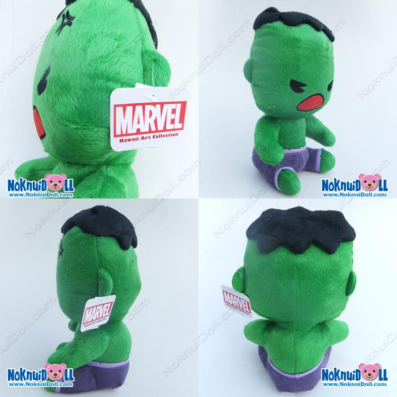 ตุ๊กตา ฮัล์ค Hulk