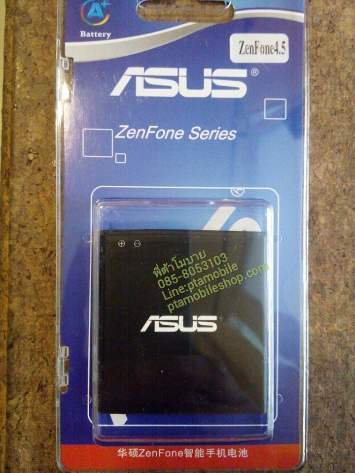 แบตเตอรี่ ASUS Zenfone4.5