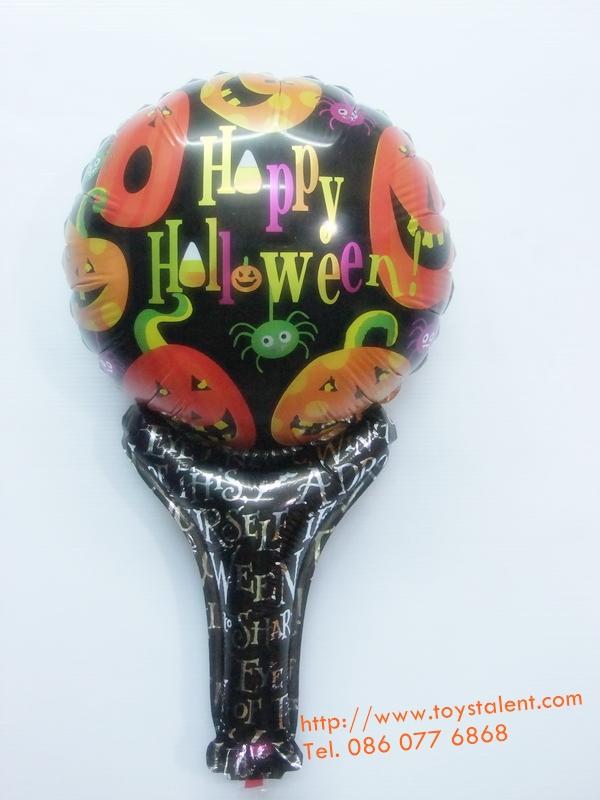 บอลลูนเป่าลม ลาย Halloween / Item No. TL-M021/ Promotion Buy 1 get 1 (สินค้ามีจำนวนจำกัดนะคะ) สำเนา