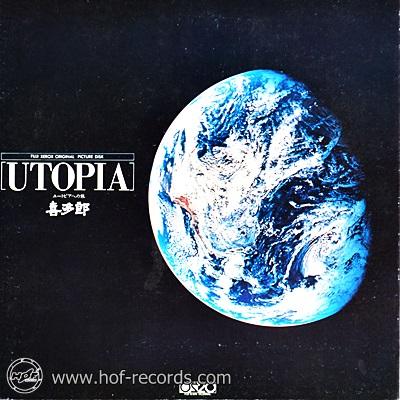 Kitaro - Utopia 1lp (Picture Lp)