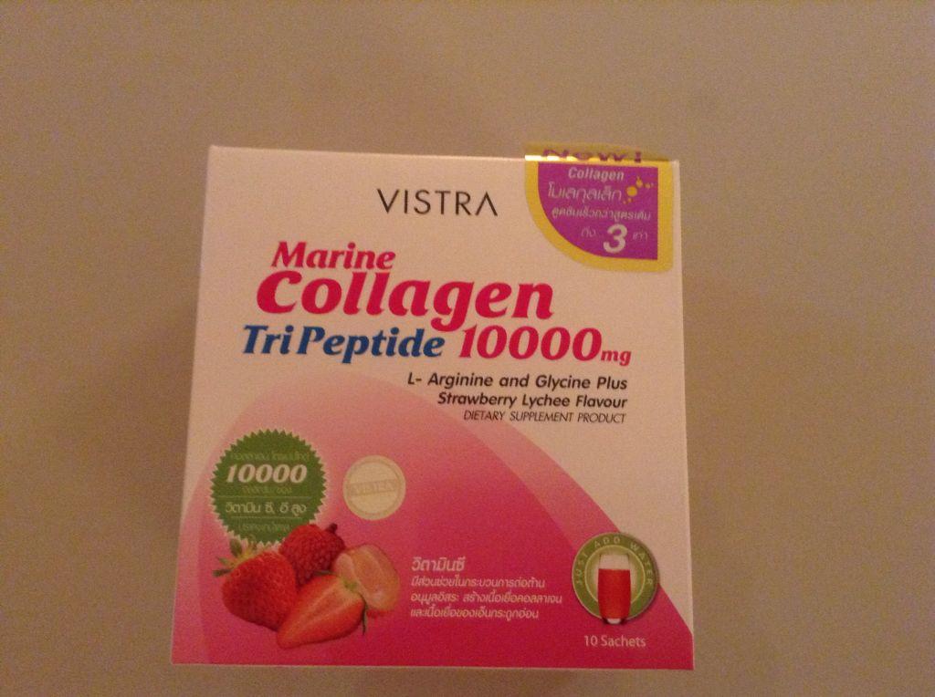 Vistra Marine Collagen TriPeptide 10000 mg รสสตอเบอรี่และลิ้นจี่