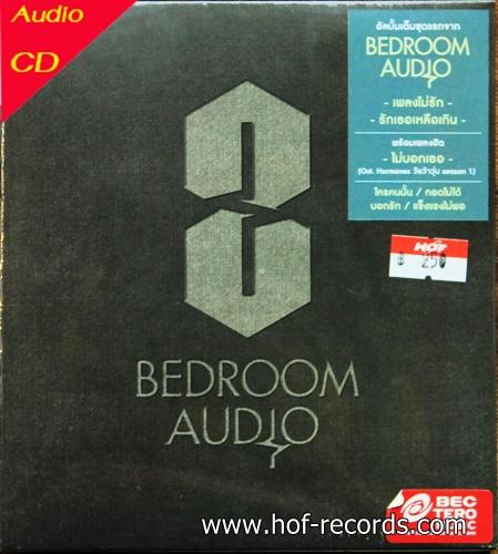 CD Bedroom Audio ชุดแรก
