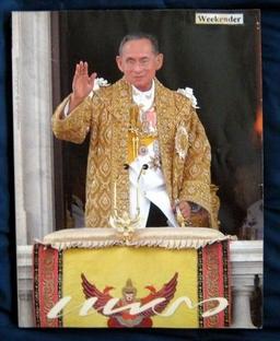 แพรว vol. 27 no. 645 July 2006 พระบาทสมเด็จพระเจ้าอยู่หัวภูมิพลอดุลยเดช