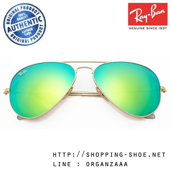 RayBan - RB3025 112/19 Aviator Green Flash Lens, 58 mm.