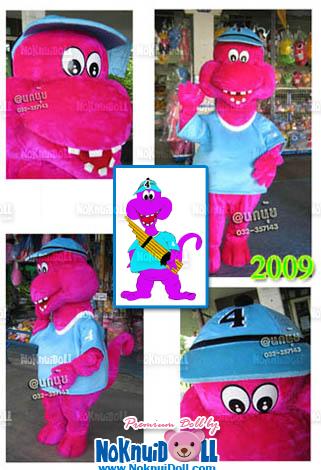 มาสคอทตุ๊กตา (สวมใส่คน) ไดโนเสาร์ค้ำคูณ 2552