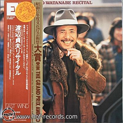 Sadao Watanabe - Sadao Watanabe Recital 1976_1LP