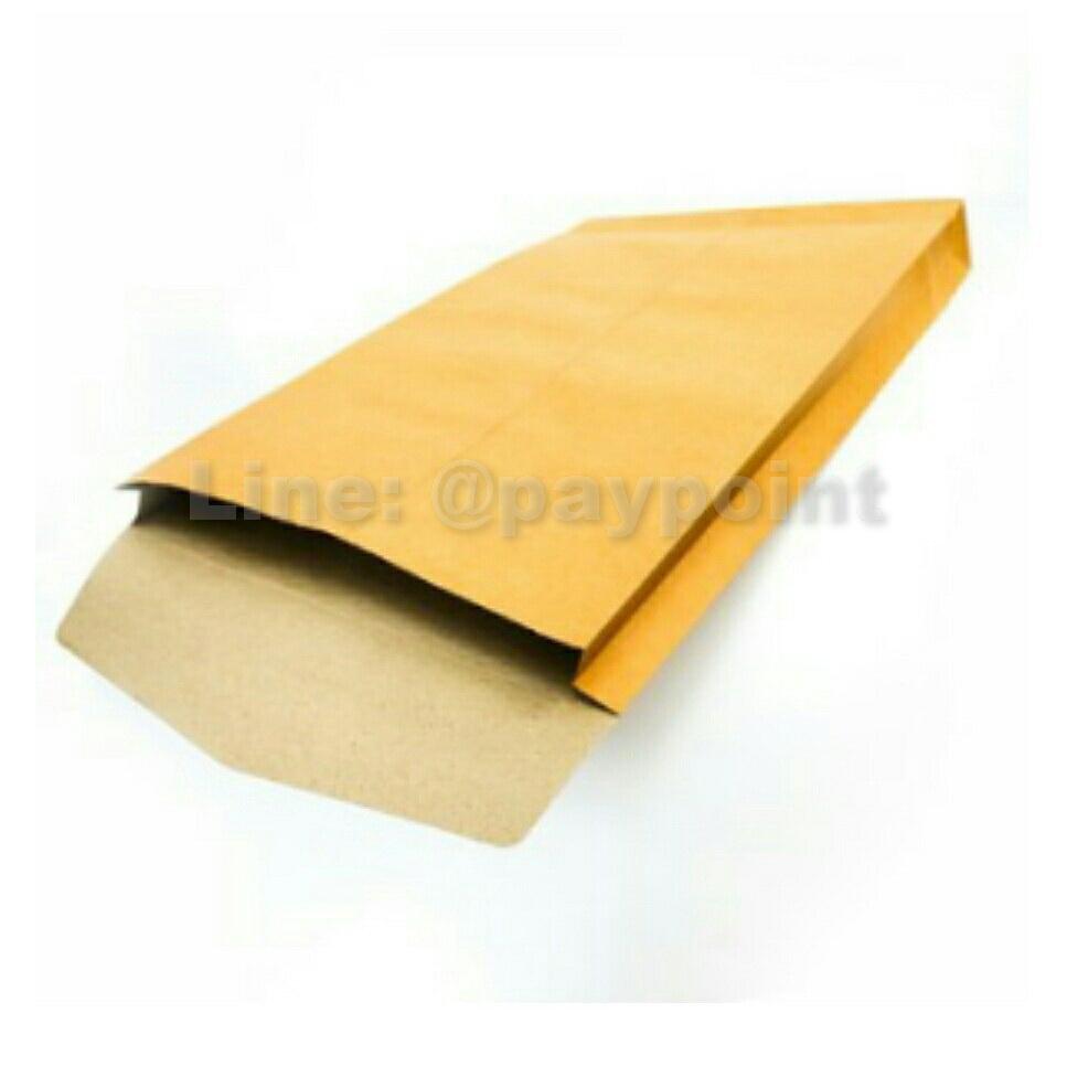ซองเอกสาร สีน้ำตาล ไม่มีจ่าหน้า ขยายข้าง ขนาด 9 x 12.75 นิ้ว (50 ใบ/แพ็ค)