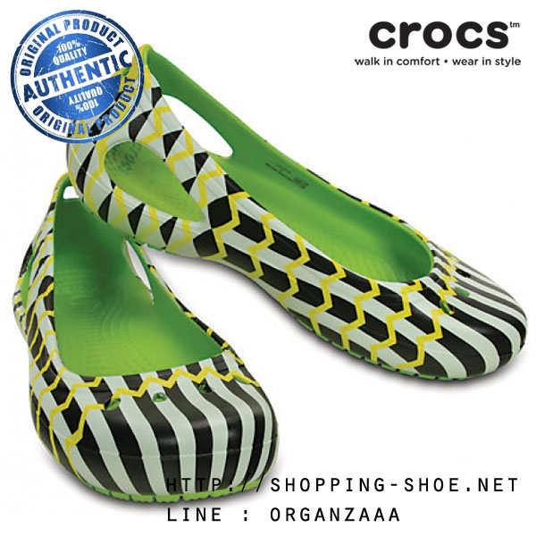 W6 (23 cm.) : Crocs Kadee MONDO Chevron Flat - Volt Green ของแท้ Outlet ไทยและอเมริกา