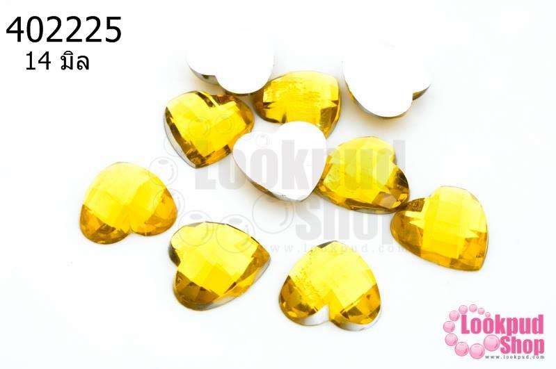 เพชรแต่ง หัวใจ สีเหลืองทอง ไม่มีรู 14มิล(10ชิ้น)