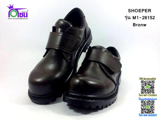 รองเท้าเซฟตี้ SHOEPER (ชูเปอร์) รุ่น M1-26152 สีน้ำตาล เบอร์439-45