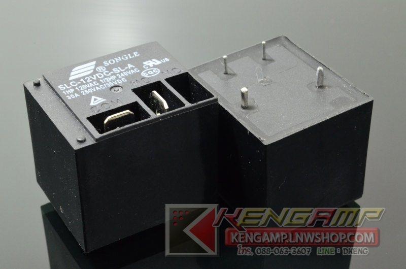 SONGLE 12V/30A (SLC-12VDC-SL-A)