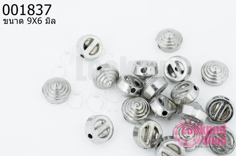 เพชรสอยสีโรเดียม ก้นหอยรูผ่านกลาง 9X6มิล (1ขีด/371ชิ้น)