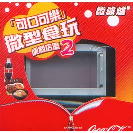 Coca Cola Coke Convenience Store Series Vol.2, Microwave
