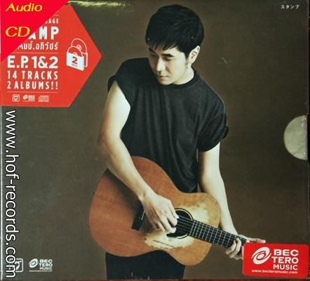 CD แสตมป์ -it has been so long รวม 2 EP. 2Disc