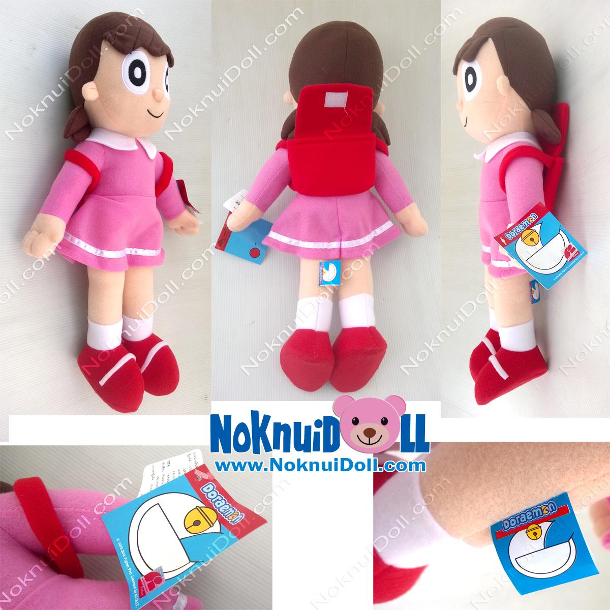 """เพื่อนโดเรมอน ตุ๊กตา ชิซูกะ-Shizuka  ผ้าทีเอฟ (ไม่มีขน) M-14"""""""
