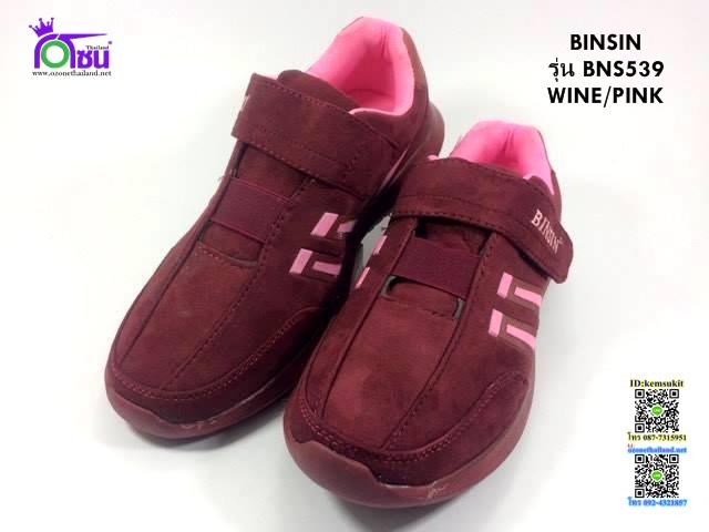 รองเท้าผ้าใบ BIMSIN (บินซิน) สีแดง/ชมพู รุ่นBNS539 เบอร์36-41