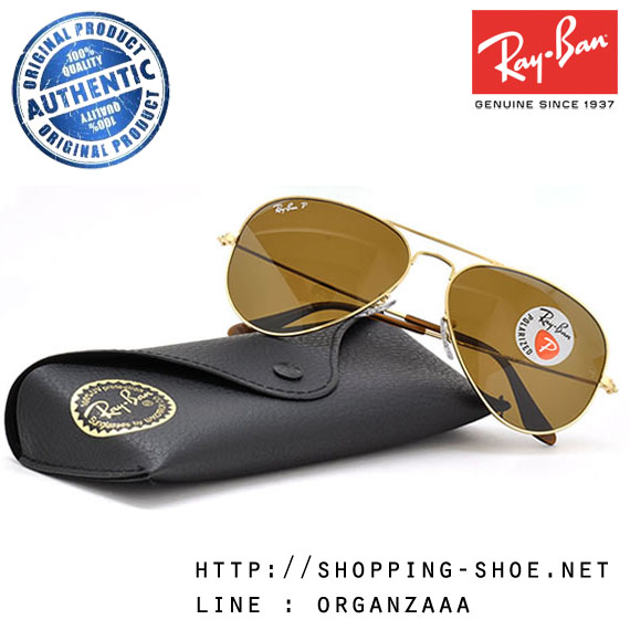 RayBan - RB3025 001/57 Aviator Polarized Brown Classic B-15 Lens, 58 mm.