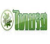 Thairath Online