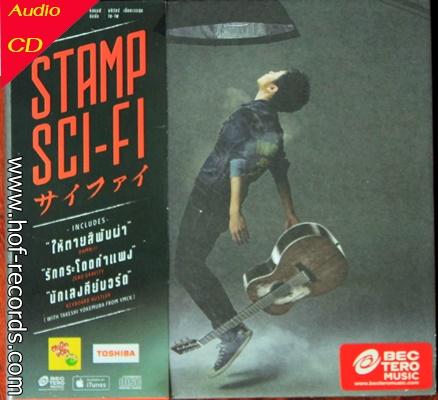 CD แสตมป์ ชุด sci -fi