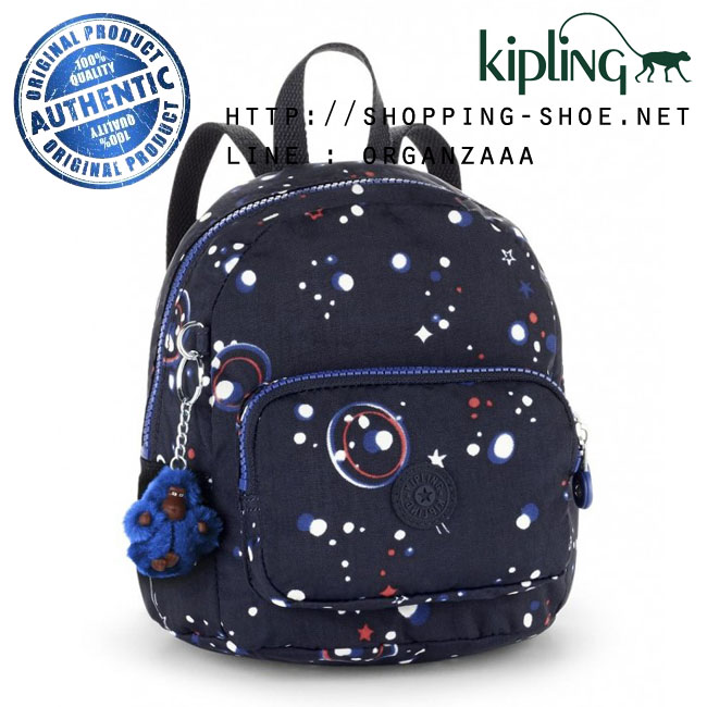 Kipling Munchin Printed - Galaxy Party (Belgium)