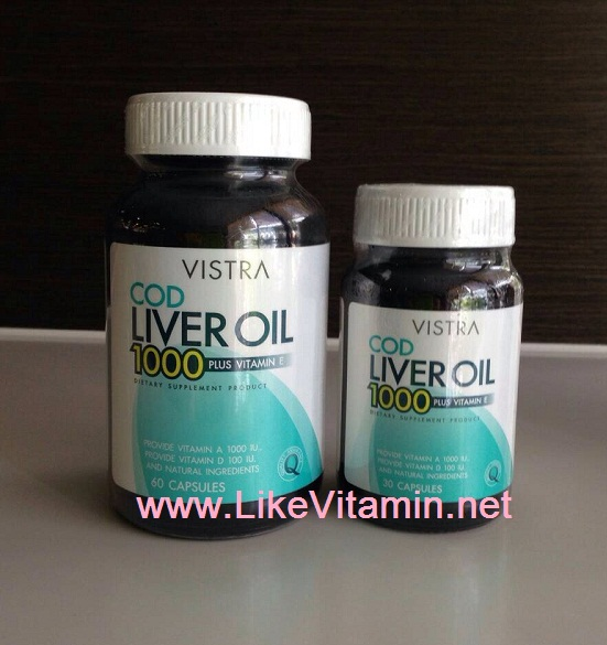 Vistra Cod Liver Oil 1000 mg plus Vitamin E น้ำมันตับปลา ขนาด 30 แคปซูล