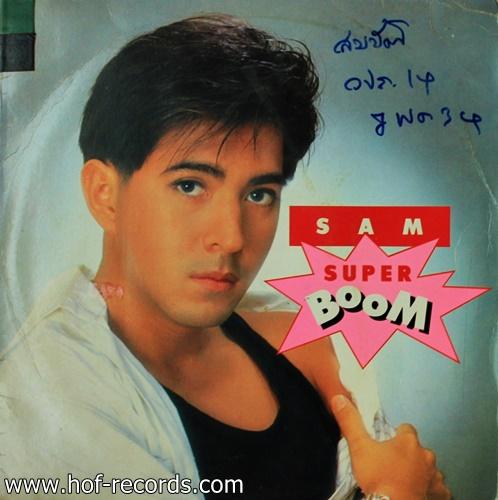แซม ยุรนันท์ ภมรมนตรี - ซูเปอร์ BOOM เพลงสากล ปก VG+ แผ่น VG++