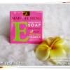 3สูตร สบู่วิตามินอี พลัส (VITAMIN E PLUS SOAP)