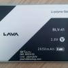 แบตเตอรี่ LAVA Pro 5.5 (Grand) /BLV-41