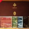 CD ฺBoxset กล่องไม้ รวมเพลงพระราชนิพนธ์ โดย University of North Texas Symphony Orchestra 4 Dises ( ประวัติ+บรรเลง Classic 3 แผ่น )