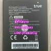 แบตเตอรี่ True Smart 4G Speedy 4.0 (TruemoveH)
