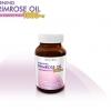 Vistra Evening Primrose 1000 mg ขนาด 75 แคปซูล ช่วยทำให้ผิวชุ่มชื้น ลดอาการก่อนมีประจำเดือน ป้องกันหลอดเลือดอุดตัน