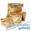 เครื่องดื่มธัญญาหารสำเร็จรูปชนิดผงผสมน้ำผึ้ง (Instant Cereal Powder)