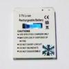 แบตเตอรี่ ไอโมบาย (i-mobile) IM222