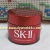 SK-II essential power 15 g. (ขนาดทดลอง)