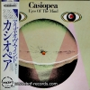 Casiopea - Eyes of the Mind 1 LP