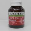 Blackmores BIO E 500 mg. 60 Caps แบลคมอร์ส ไบโอ อี 500 มก.