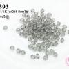 คริสตัลสวารอฟสกี้ (SWAROVSKI) #215 สีเทาใส 3มิล(100เม็ด)