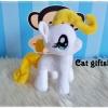 พร้อมส่ง :: ตุ๊กตา Pony สีขาว 6 inc.