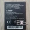 แบตเตอรี่ True Smart 4G Gen C 5.0 (TruemoveH)