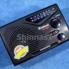 วิทยุกระเป๋าหิ้ว FM-AM ยี่ห้อธานินทร์ รุ่น 268