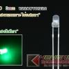 "LED 3mm สีเขียว ""หลอดขาวหมอก"" (100pcs)"